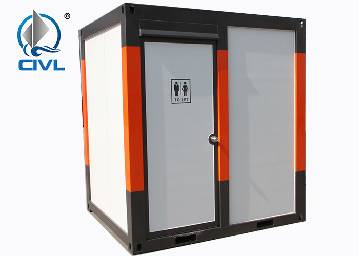 Mobile toilet with washroom container house  With Toliet  basin shower with good price